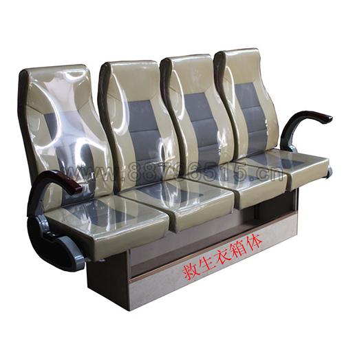 车船座椅系列CCZY(69)