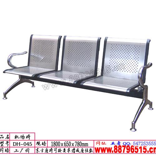 机场椅系列DH(49)