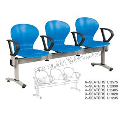 等候椅系列DK-019