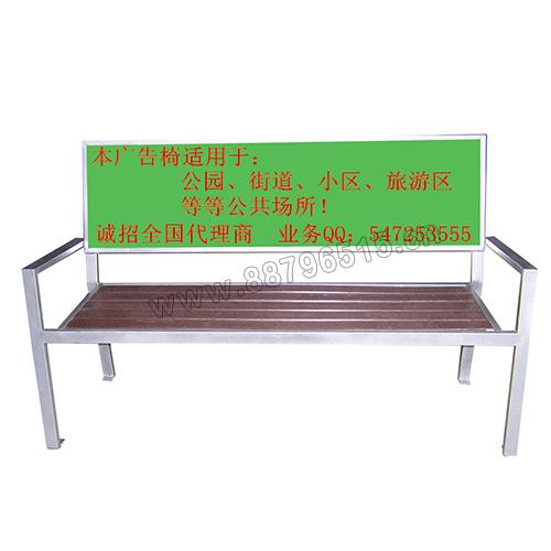等候椅系列DK-041