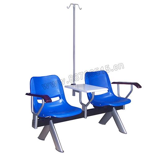 输液椅系列SY-015