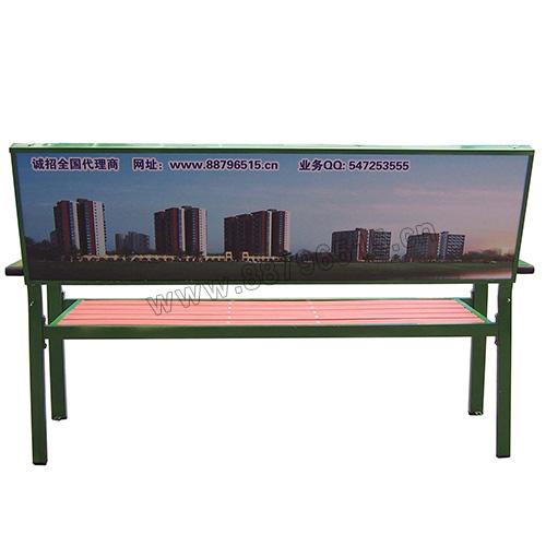 广告椅系列gg(15)