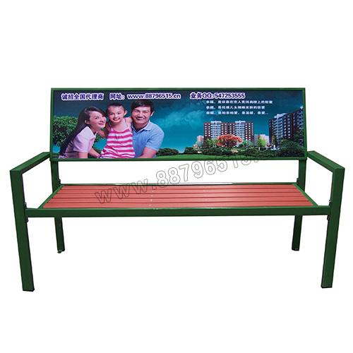 广告椅系列gg(16)