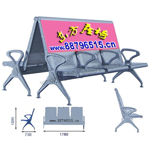 广告椅系列gg(3)